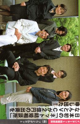 BN_1991-1.jpg